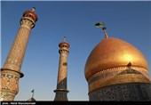 سالروز میلاد حضرت عبدالعظیم حسنی(ع) - شهرری