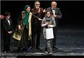 چهارمین جشنواره همایون خرم به پایان رسید