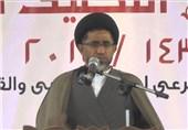 Al-i Halife Kuvvetleri Bahreyn Âlimler Meclisi Başkanını Tutukladı