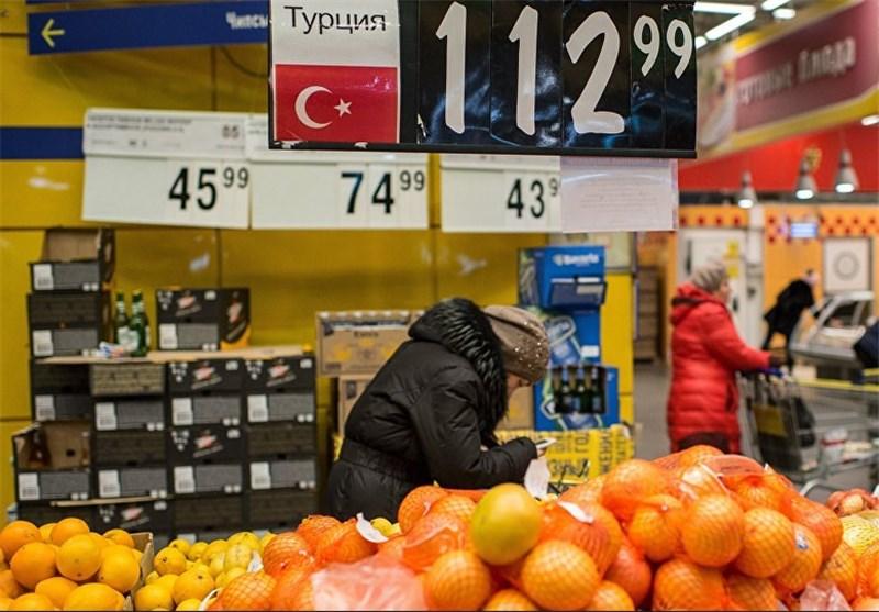 تحریم محصولات ترکیه توسط روسیه