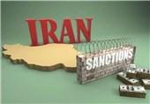 تحریمها علیه ایران