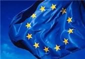 الاتحاد الاوروبی یؤکد تمسکه بانشاء آلیة مالیة لتنفیذ المعاملات مع ایران