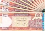 قاچاق ارز صدای بانک مرکزی افغانستان را درآورد