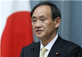Tokyo to Swiftly Lift Anti-Tehran Sanctions
