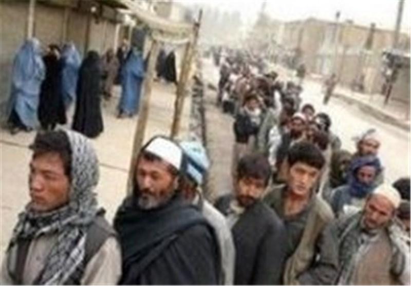 اتباع افغانی
