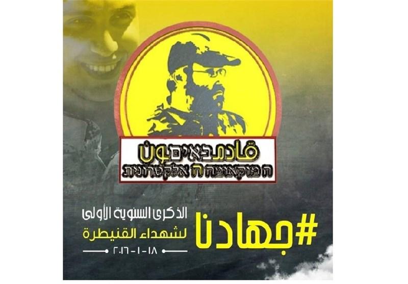 "منظمة ""قادمون"" تعلن اختراقها 6000 موقع صهیونی"