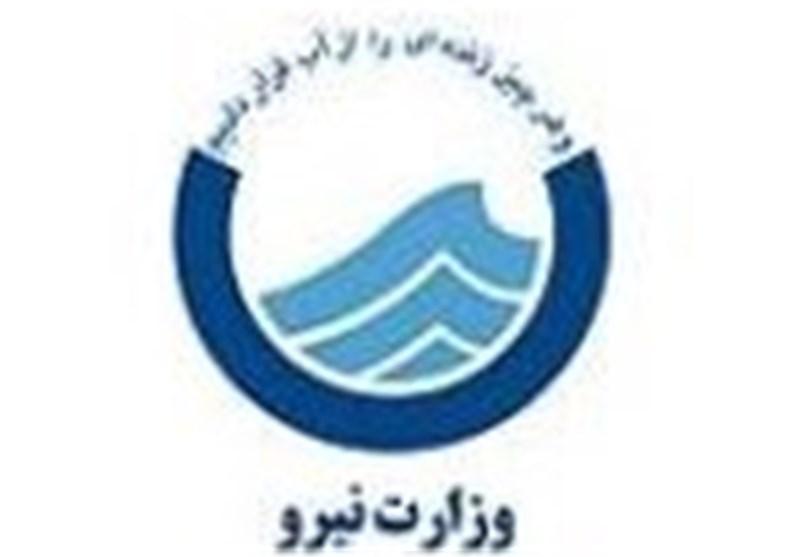 مرکز آموزشهای صنعت آب و برق کهگیلویه و بویراحمد راهاندازی میشود