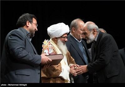 کانال تلگرام روزنامه کیهان