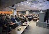 سومین همایش مشترک انجمن مدیریت ایران و دانشگاه خاتم، با عنوان همایش علمی، کاربردی اقتصاد مقاومتی
