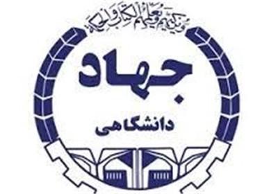 بودجه 2 هزار و 11 میلیاردی دولت برای جهاد دانشگاهی در سال 96