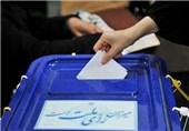 جزئیاتی از لایحه جامع انتخاباتی که دولت به مجلس ارائه نکرد