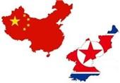China's Nuclear Envoy in North Korea amid Sanctions Push: KCNA