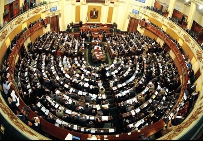 نائب مصری: اتفاقیة ترسیم الحدود مع السعودیة باطلة بحکم القضاء