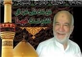 """مراسم هفتمین شب درگذشت """"اسفندیاری"""" برگزار شد"""