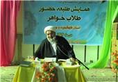 حجت الاسلام رضا اسکندری معاون فرهنگی حوزه های علمیه خواهران کشور