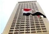 مصر تنتقد بشدة مشروع القرار ضد سوریا