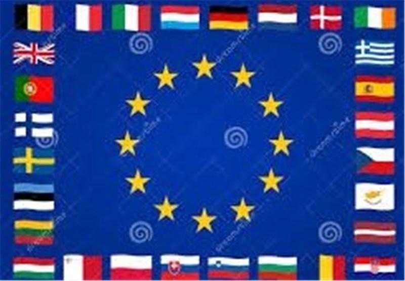 الاتحاد الاوروبی