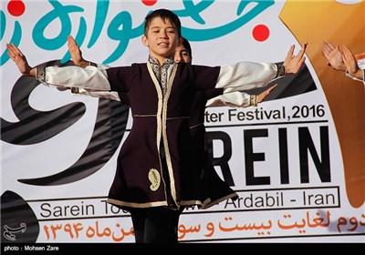 جشنواره زمستانی سرعین - اردبیل