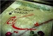 فردا؛ پایان فراق 35 ساله خانواده گمنامان دانشگاه امام حسین(ع) با شهیدشان
