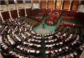 مجلس الشعب التونسی