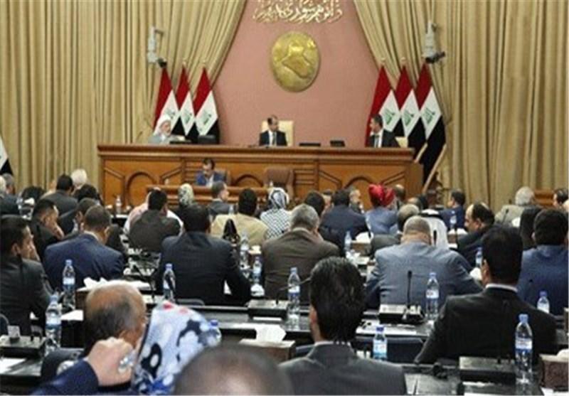البرلمان العراقی