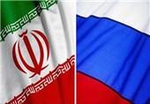 RUSYA VE İRAN'IN İMZALADIĞI VİZE KOLAYLIĞI ANLAŞMASI GELECEK AY YÜRÜRLÜKTE