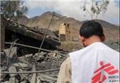 أکثر من 30 ألف ما بین شهید وجریح خلال عامین من العدوان