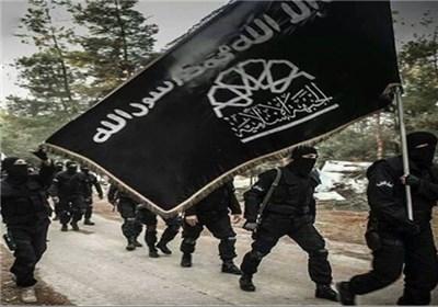 """جماعة """"الجبهة الإسلامیة"""" الإرهابیة"""