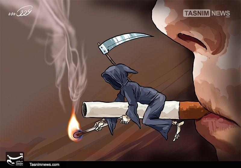 کاریکاتور/ سیگار مرگ تدریجی