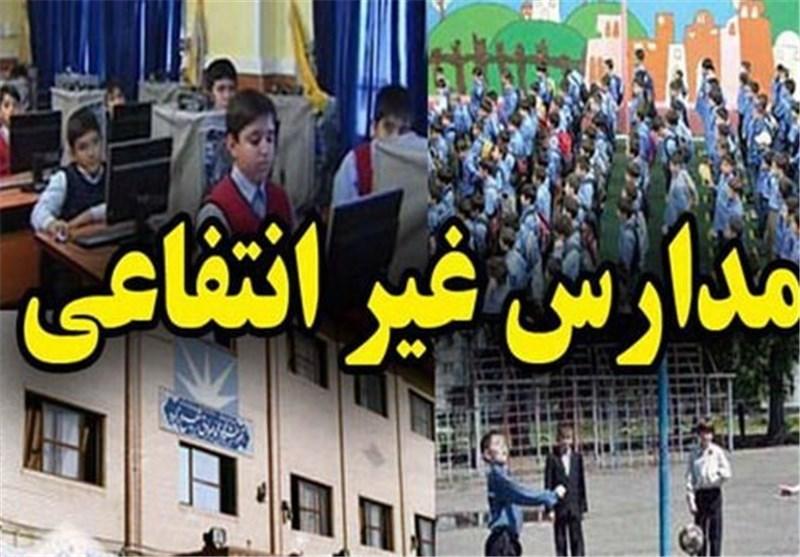 تخلف 34 مدرسه غیردولتی تهران در میزان شهریه دریافتی