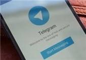 بازی با رمز و رموز امنیتی تلگرام
