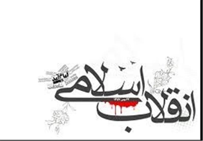 همایش پرچمداران انقلاب اسلامی در یزد برگزار شد