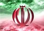 وحدت و توکل به خدا رمز پیروزی انقلاب شکوهمند اسلامی بود