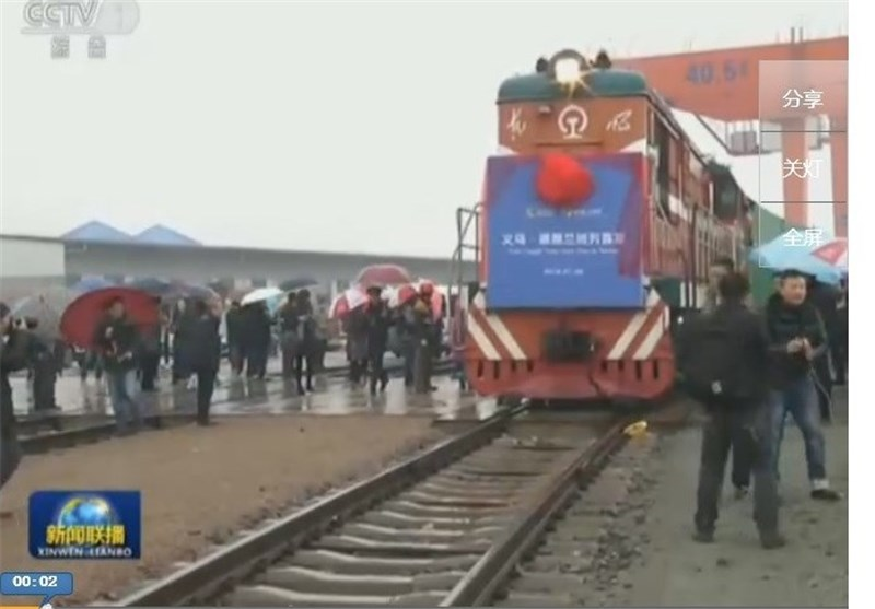 China-Iran Freight Train Departs on First Journey