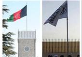 طالبان در پنجمین نشست مذاکرات صلح افغانستان شرکت میکند