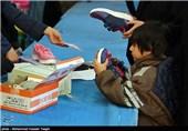 توزیع هدایای مقام معظم رهبری در میان دانشآموزان مناطق محروم خراسانرضوی