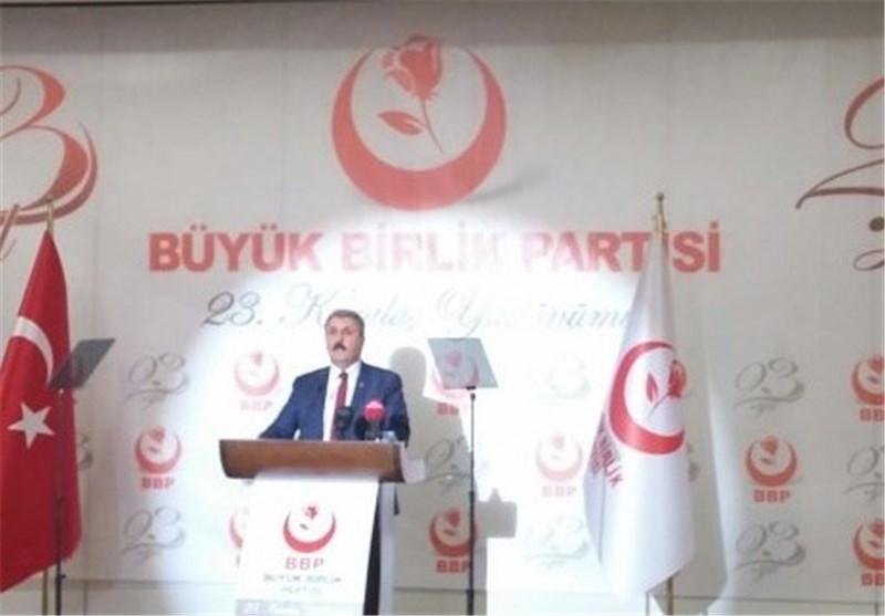 حزب اتحاد بزرگ ترکیه