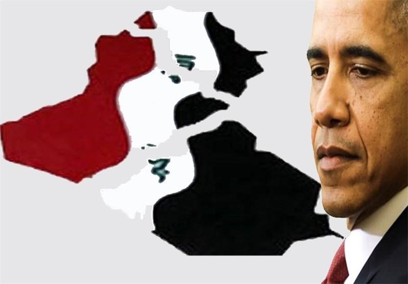 ABD'NİN IŞİD'İ BİTİRME ŞARTI