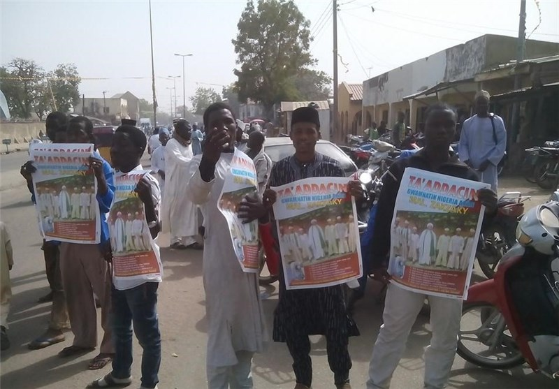 islamic movement of nigeria protest