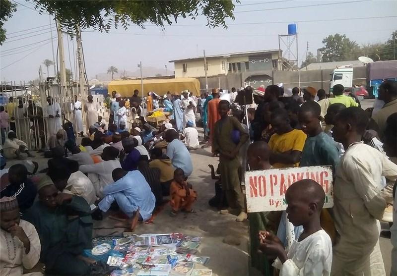 Nijerya Arabistan'ın Etkisinde Kalarak Şiileri Hedef Almaktadır