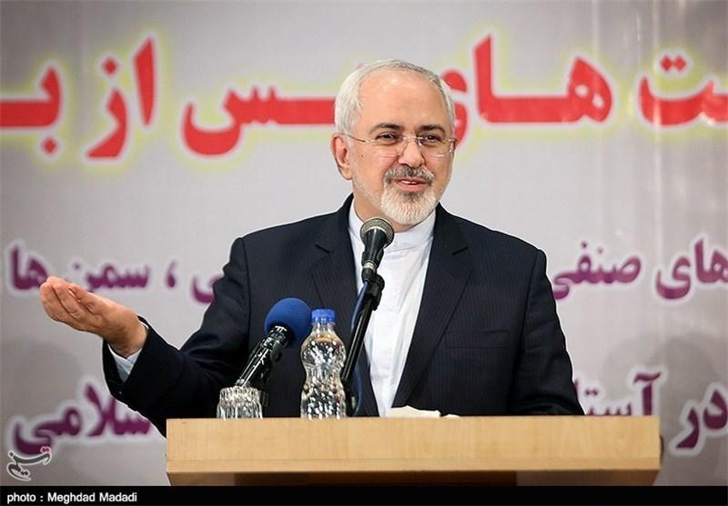 ظریف: تهران آماده همکاری اقتصادی با تمام کشورهای جهان است