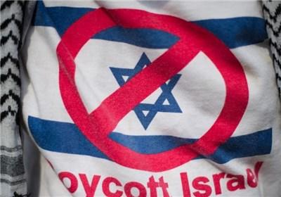 39 گروه یهودی در جهان? رژیم صهیونیستی را تحریم کردند
