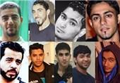 5 سالگی انقلاب بحرین، ریشههای تاریخی و دستاوردها