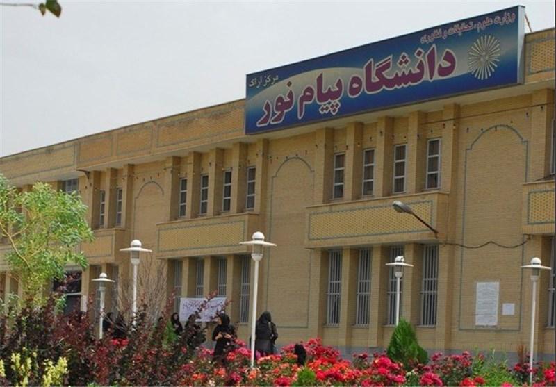 """ساختمان پیامنور شهرستان کامیاران """"استیجاری"""" است"""
