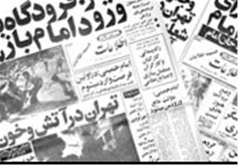 روزنامه های انقلاب