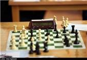 ششمین دوره مسابقات بین المللی شطرنج جام فردوسی