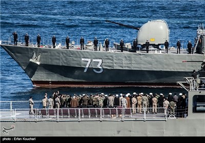 Parade Marks End of Iran's Navy Drill