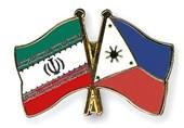 ایران و فیلیپین