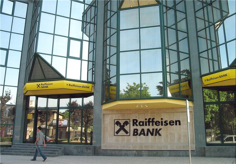 Austria's RBI Seeks to Reopen Office in Tehran