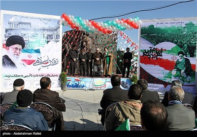 Beginning of Ten-Day Fajr Ceremonies Marked Across Iran